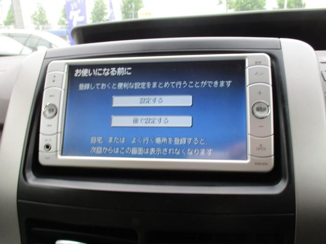 「トヨタ」「ノア」「ミニバン・ワンボックス」「愛媛県」の中古車29