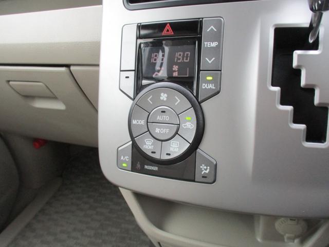 「トヨタ」「ノア」「ミニバン・ワンボックス」「愛媛県」の中古車30