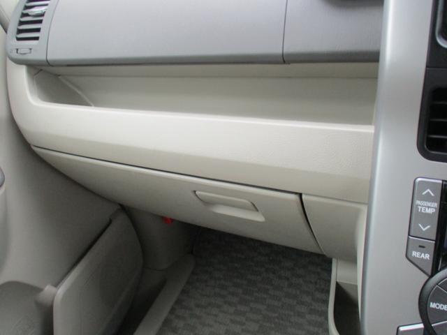 「トヨタ」「ノア」「ミニバン・ワンボックス」「愛媛県」の中古車43