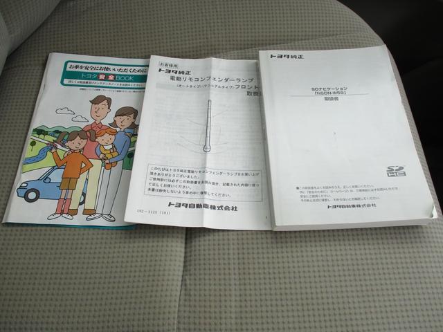 「トヨタ」「ノア」「ミニバン・ワンボックス」「愛媛県」の中古車54