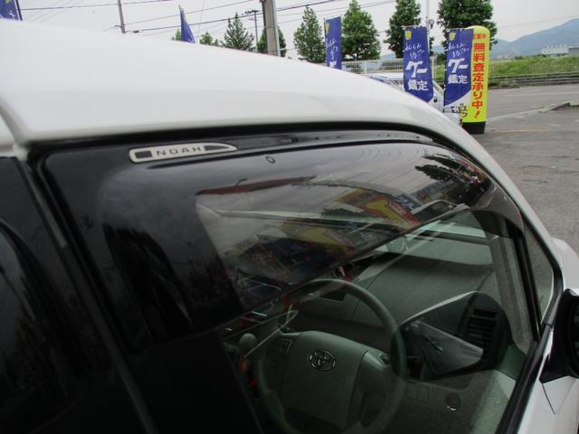 「トヨタ」「ノア」「ミニバン・ワンボックス」「愛媛県」の中古車55
