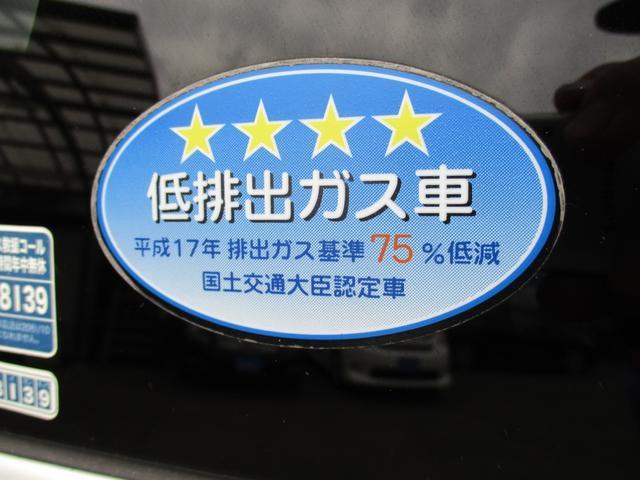 「トヨタ」「ノア」「ミニバン・ワンボックス」「愛媛県」の中古車61