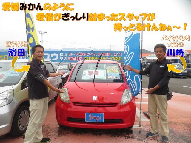 「スズキ」「エブリイ」「コンパクトカー」「愛媛県」の中古車6