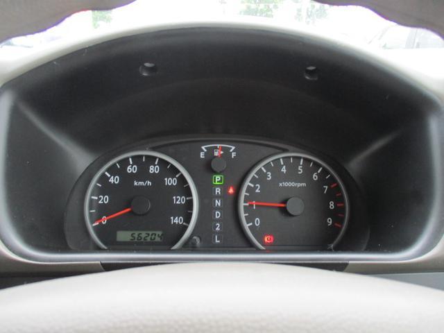 「スズキ」「エブリイ」「コンパクトカー」「愛媛県」の中古車30