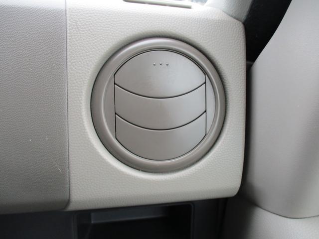 「スズキ」「エブリイ」「コンパクトカー」「愛媛県」の中古車32