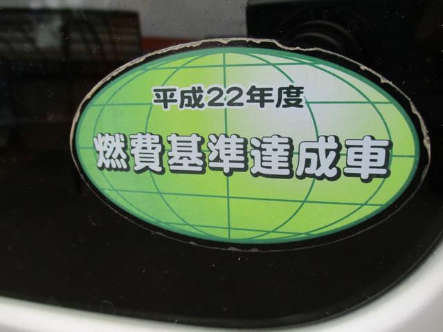 「スズキ」「エブリイ」「コンパクトカー」「愛媛県」の中古車65