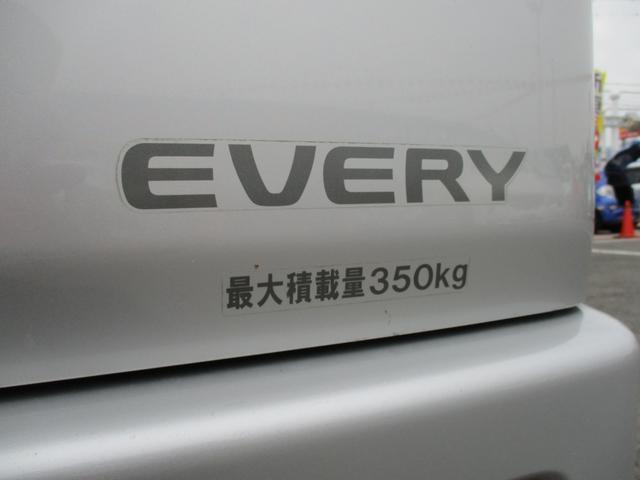 「スズキ」「エブリイ」「コンパクトカー」「愛媛県」の中古車67