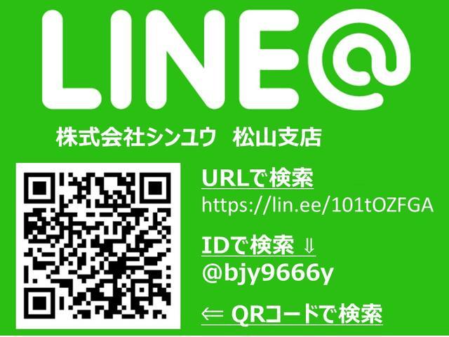 RS 純正アルミホイール プッシュスタート ETC(8枚目)