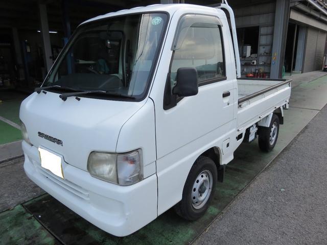 「スバル」「サンバートラック」「トラック」「愛媛県」の中古車10