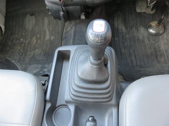 「スバル」「サンバートラック」「トラック」「愛媛県」の中古車19