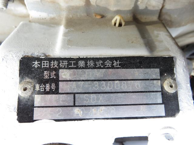 SDX 土砂禁ダンプ 外装仕上済(11枚目)