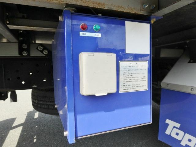 2t ワイドロング 冷蔵・冷凍車(14枚目)