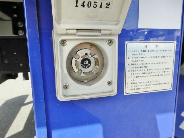 2t ワイドロング 冷蔵・冷凍車(15枚目)