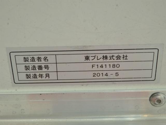 2t ワイドロング 冷蔵・冷凍車(16枚目)