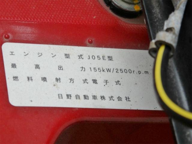 日野 ヒノレンジャー 3.6t Lゲートダンプ