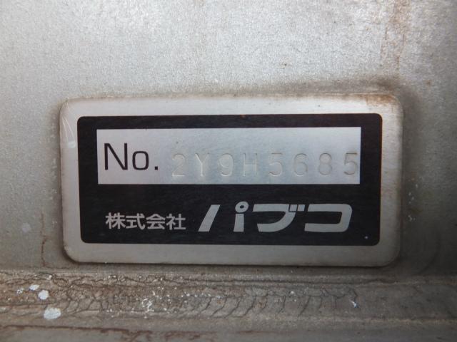 「その他」「スーパーグレート」「トラック」「愛媛県」の中古車46