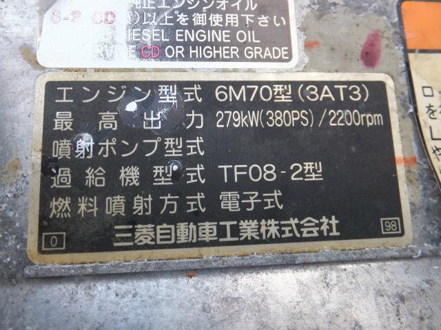 「その他」「スーパーグレート」「トラック」「愛媛県」の中古車50
