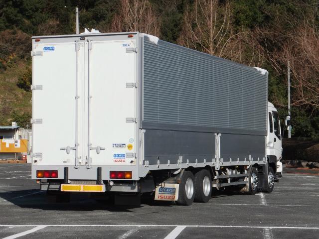 「その他」「ギガ」「トラック」「愛媛県」の中古車2