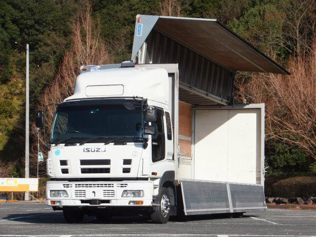 「その他」「ギガ」「トラック」「愛媛県」の中古車9