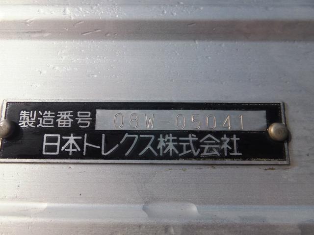 「その他」「ギガ」「トラック」「愛媛県」の中古車45