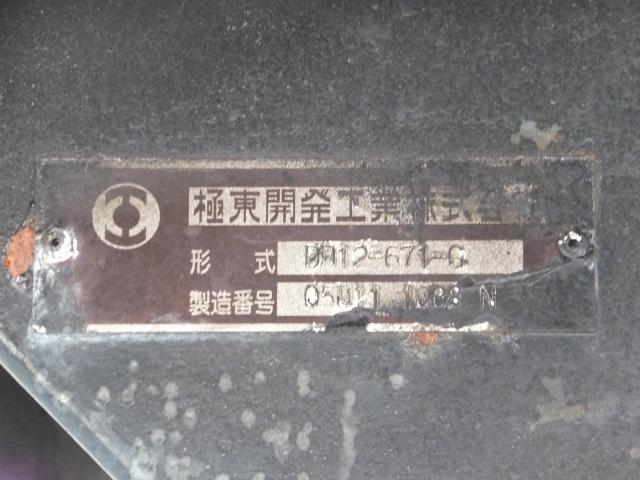 10.9t土砂禁ダンプ(16枚目)