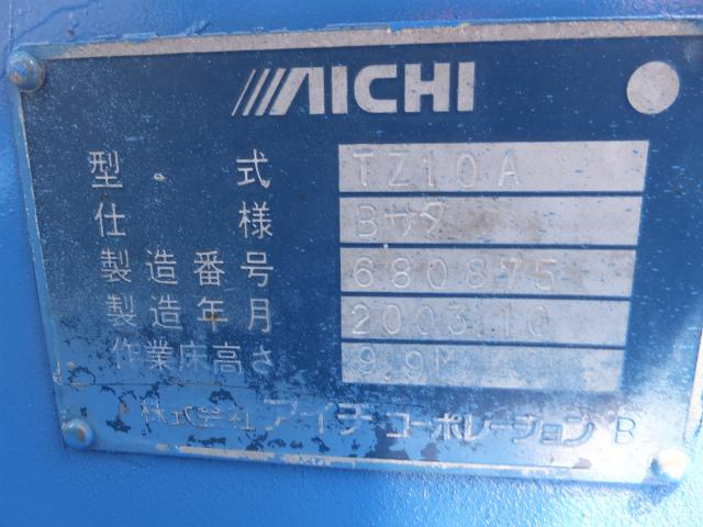 いすゞ エルフトラック 9.9m デッキ車