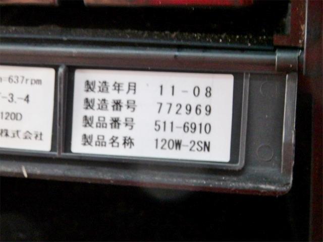 5.2t 増トンワイド アルミウイング(18枚目)