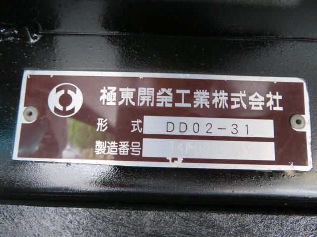 3t 高床 強化ダンプ(16枚目)