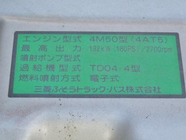 3.4t ワイド 2台積 キャリアカー(41枚目)