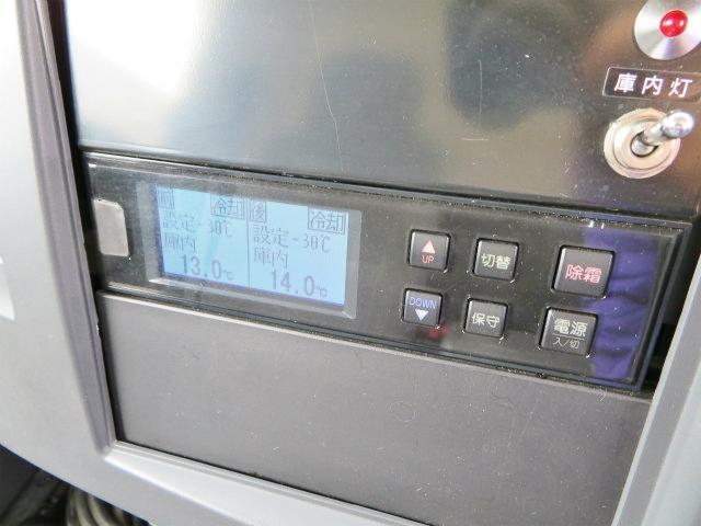 2t 全低床 冷蔵冷凍車(17枚目)