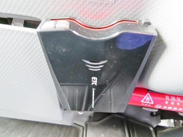 2t 全低床 冷蔵冷凍車(20枚目)