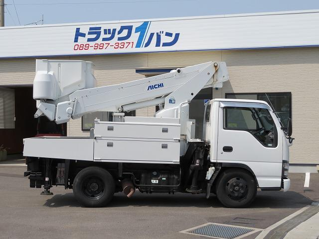 9.7m 高所作業車(4枚目)