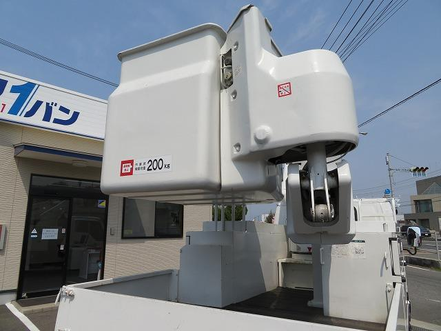 9.7m 高所作業車(13枚目)