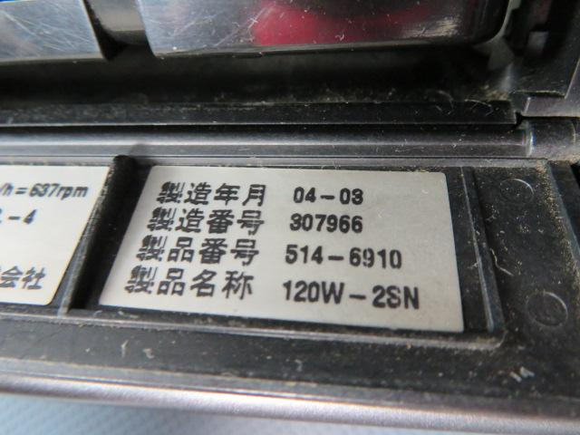 「その他」「プロフィア」「トラック」「愛媛県」の中古車25