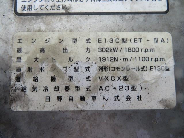 「その他」「プロフィア」「トラック」「愛媛県」の中古車48