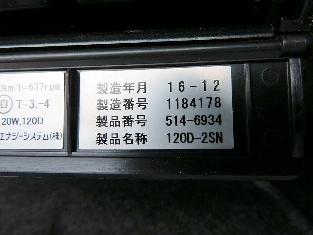 GL 14人乗り(19枚目)