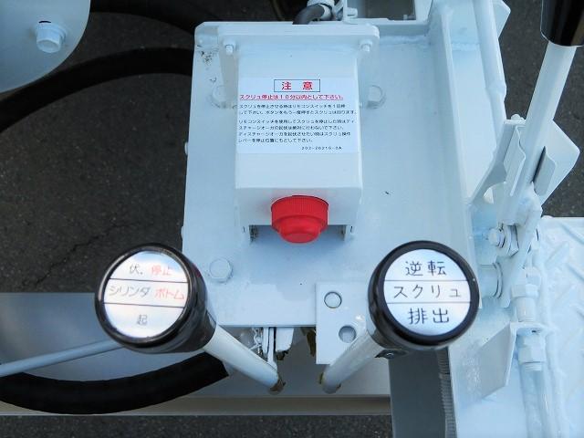 7.15t 増トン 飼料運搬車(16枚目)