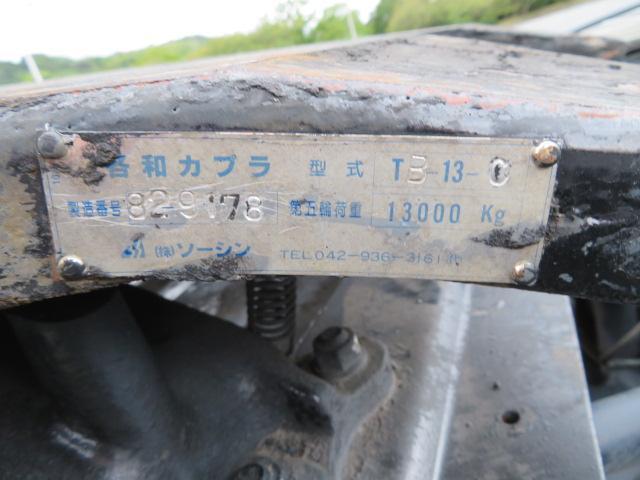 「その他」「ギガ」「トラック」「愛媛県」の中古車33