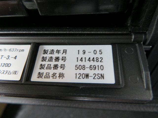 8.5t 増トン アルミブロック(18枚目)