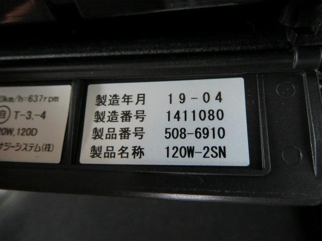8.6t 増トンワイド アルミブロック(19枚目)