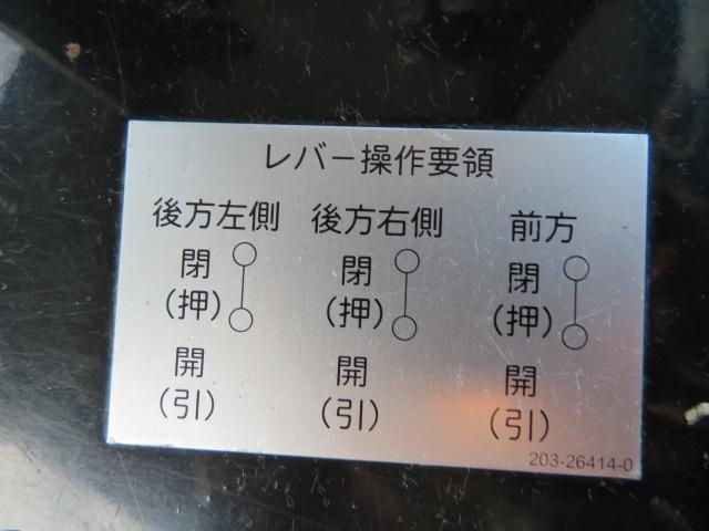 4t 散水車(17枚目)
