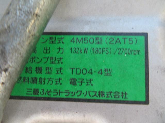 「その他」「ファイター」「トラック」「愛媛県」の中古車47