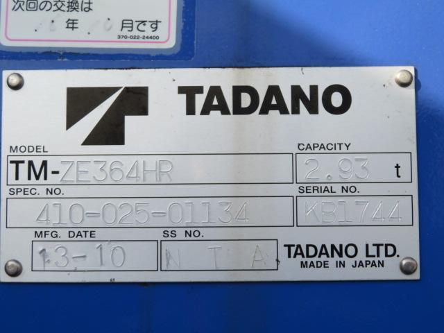 「その他」「ヒノレンジャー」「トラック」「愛媛県」の中古車21