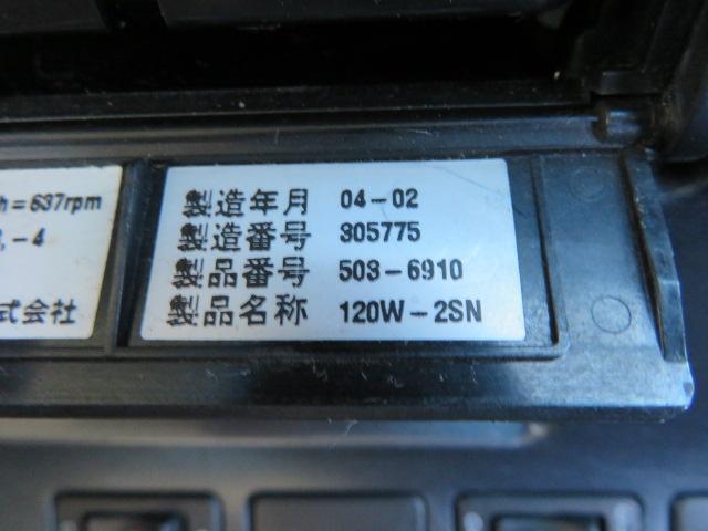 「その他」「ビッグサム」「トラック」「愛媛県」の中古車21
