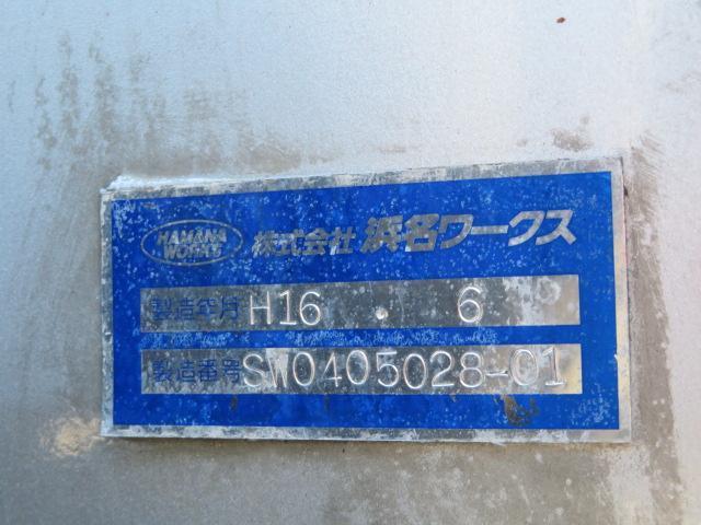 「その他」「ビッグサム」「トラック」「愛媛県」の中古車39