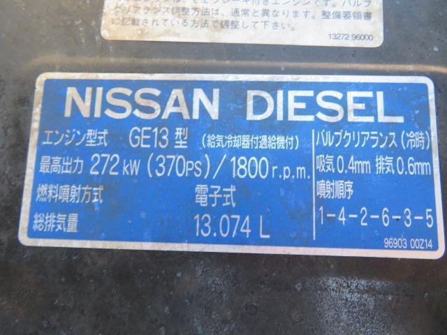 「その他」「ビッグサム」「トラック」「愛媛県」の中古車46
