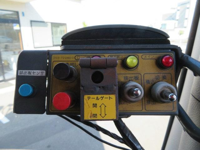 「その他」「ヒノレンジャー」「トラック」「愛媛県」の中古車18