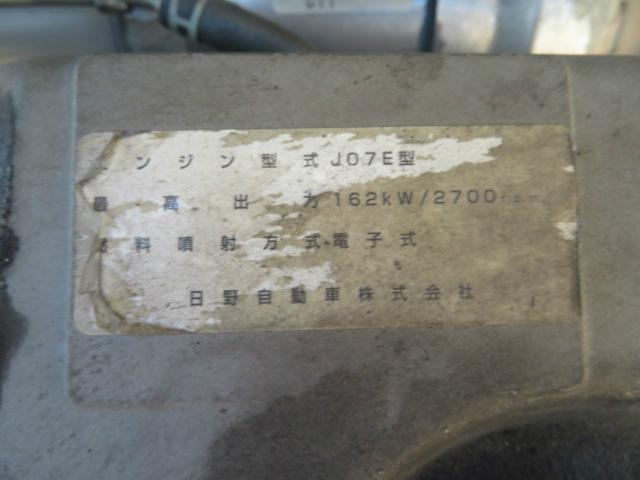 「その他」「ヒノレンジャー」「トラック」「愛媛県」の中古車48