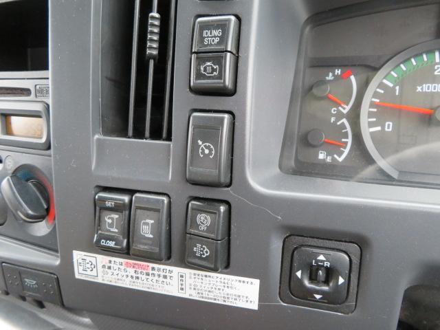 「その他」「フォワード」「トラック」「愛媛県」の中古車14