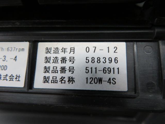 「その他」「フォワード」「トラック」「愛媛県」の中古車18